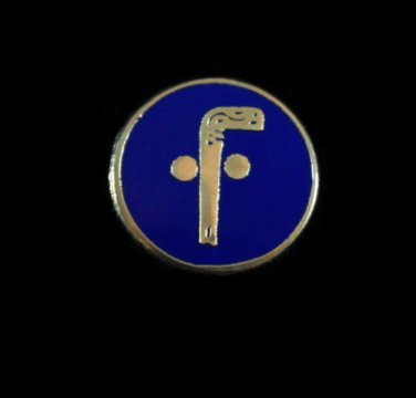 Two Balls and Cane Blue Circle Masonic Freemason Lapel Pin