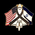 Space Shuttle U.S. & Israel Columbia Flag Memorial Cloisonne Lapel Pin