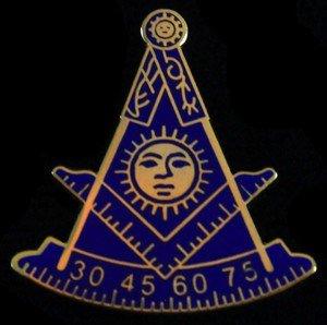 Past Master Masonic Freemason AF&AM W Square Lapel Pin