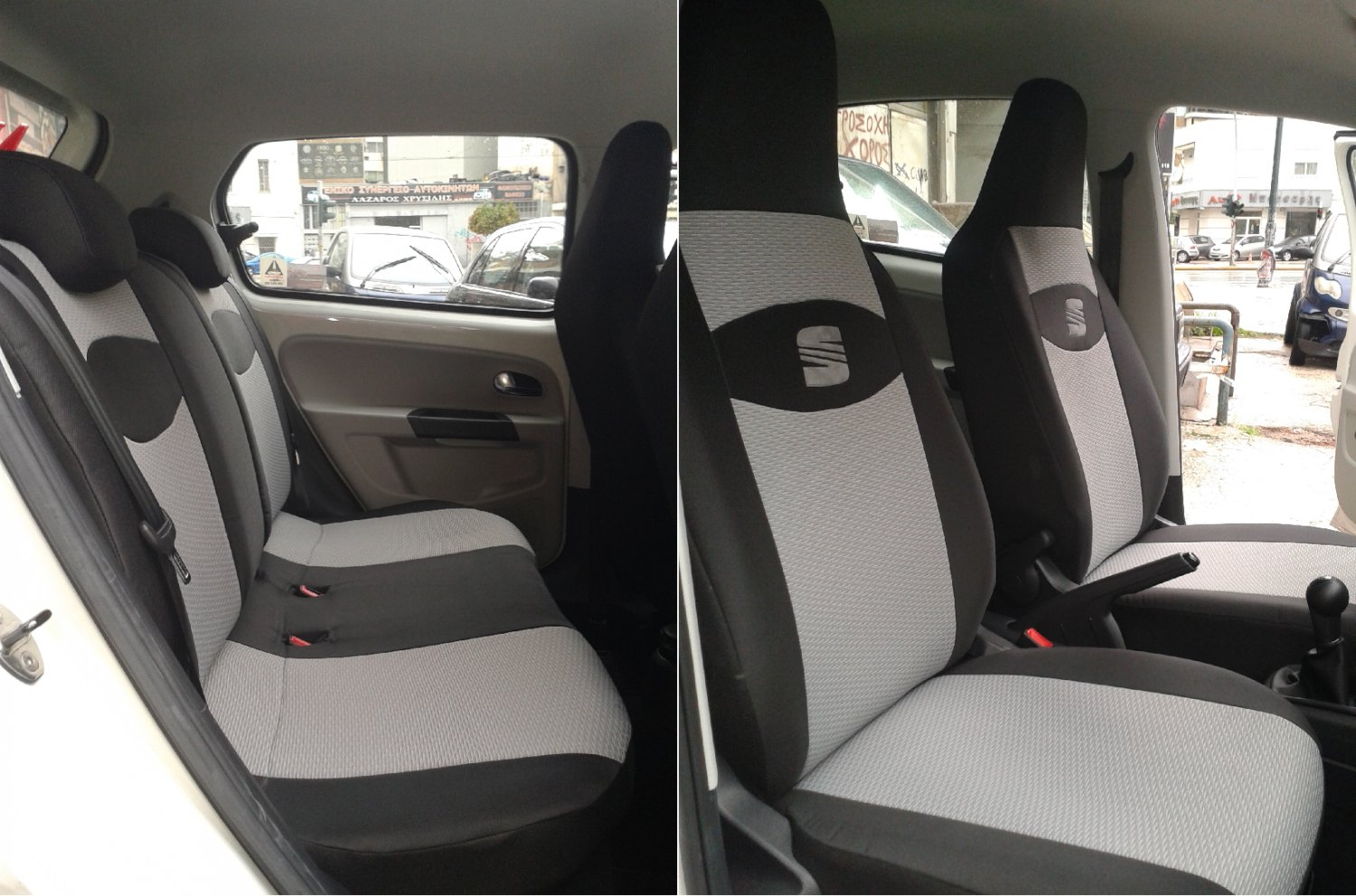 SEAT MII CUSTOM FIT COTTON SERIES FRONT And REAR CAR SEAT