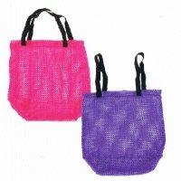 Multi Purpose Nylon Mesh Bag