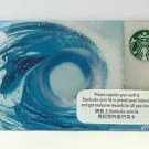 Starbucks Coffee Hong Kong Summer Wave Mini Gift Card