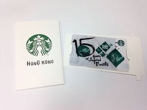 Starbucks Coffee Hong Kong 15th Anniversary Special Edition Gift Card