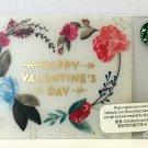 Starbucks Coffee Hong Kong Happy Valentine's Day Gift Card