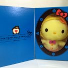 Mcdonald's 2012 Sanrio HELLO KITTY Fairy Tales The Ugly Duckling Plush Doll