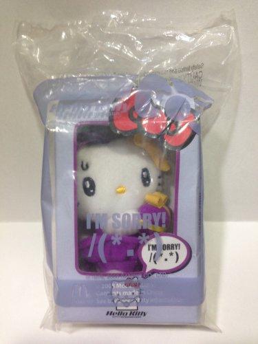 2008 Mcdonald's HK Sanrio HELLO KITTY Messenger doll Plush (I'm sorry)
