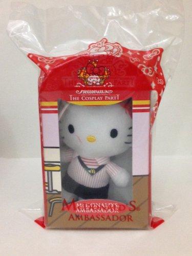 2010 Mcdonalds Sanrio HELLO KITTY Cosplay Party Plush Doll (Mcdonald's Ambassador)