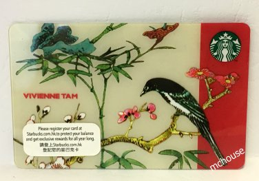 Starbucks Coffee Hong Kong 2016 Vivienne Tam Gift Card