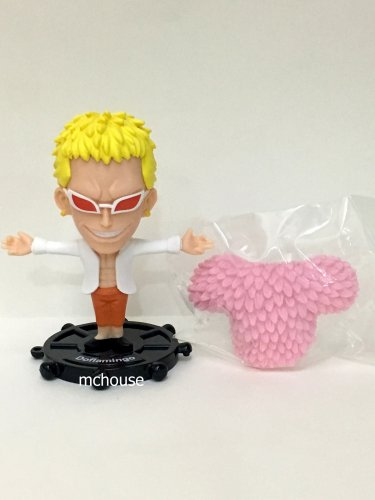 7-11 HK One Piece The New World 2015 Figurine with a prop Doflamingo