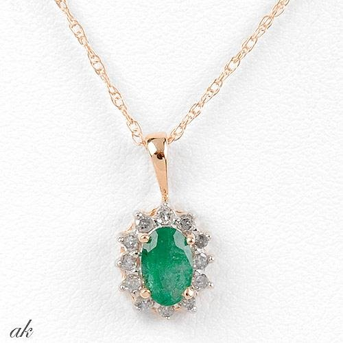 0.57 Carat Emerald & Diamond Necklace