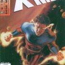 Uncanny X-Men #477 Ed Brubaker