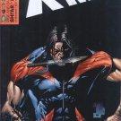 Uncanny X-Men #476 Ed Brubaker