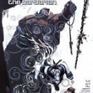 Joe The Barbarian #5 Grant Morrison