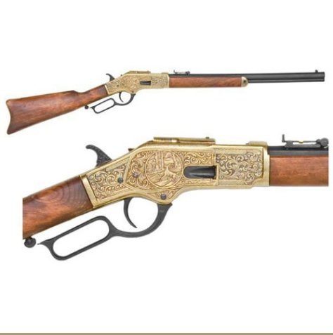 Old West M1873 Engraved Brass Trim Replica Lever Action Rifle Non-Firing Gun