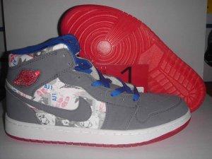 Air Jordans 1 / J1-20