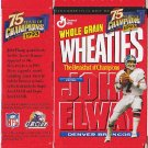 Wheaties Mini-Box John Elway Broncos