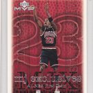 1999-00 UD MVP MJ Exclusives #199 Michael Jordan Bulls