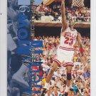 1994-95 Upper Deck Then & Now #359 Michael Jordan Bulls