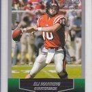 2004 Topps Draft Picks & Prospects Eli Manning Giants RC