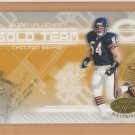 2005 Leaf Certified Gold Team Brian Urlacher Bears /750
