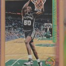 1996-97 Stadium Club Matrix David Robinson Spurs