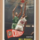 2007-08 Topps The Missing Years #BR65 Bill Russell Celtics