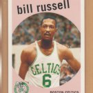 2007-08 Topps The Missing Years #BR59 Bill Russell Celtics