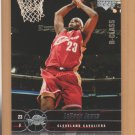 2004-05 Upper Deck R-Class #13 Lebron James Cavaliers