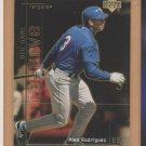 2001 Upper Deck Reserve Big Game Alex Rodriguez Rangers