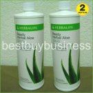 herbalife Ready Herbal Aloe Original Quart 2 units