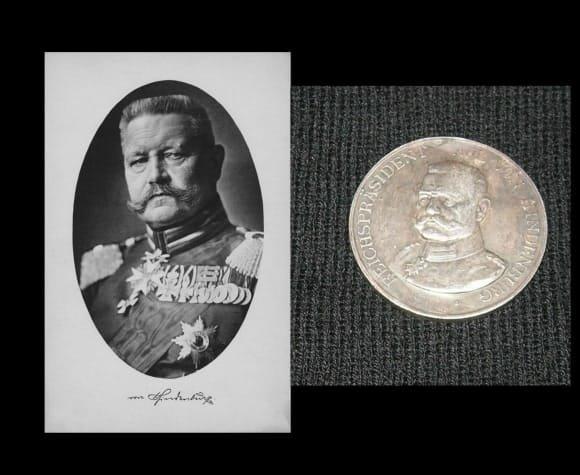 WEIMAR REPUBLIC WW2 Third REICH PRESIDENT HINDENBURG COIN MEDAL