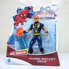 Nova the Human Rocket Marvel Ultimate Spider-man disc shooter Hasbro 2012