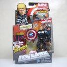 Steve Rogers Marvel Legends Terrax series captain america Hasbro wave 1 2012