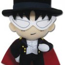 "Sailor Moon Tuxedo Mask Series 9"" Plush"