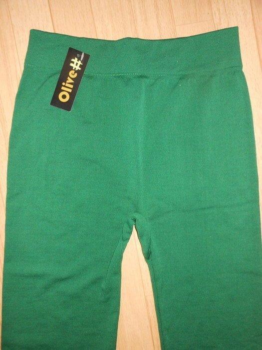 Stylish Elastic Waist Slimming Soft Winter Women's Pants leggings Green