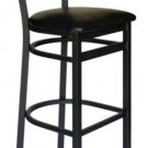 Restaurant Bar Stool: Espy Metal Bar Stool