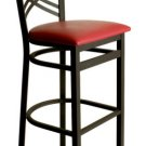 Restaurant Bar Stool: Akrin Metal Bar Stool