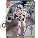 LEGO 8008 Stormtrooper - Star Wars