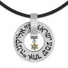 Stainless Steel Magen Star of David Judaica Pendant Jewish Shema Israel Necklace