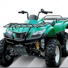 Full Size 250cc Yamaha Motor Air Cool ATV (Quad)