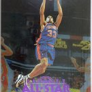 1995-96 Upper Deck All-Star Class #AS3 Grant Hill - INSERT