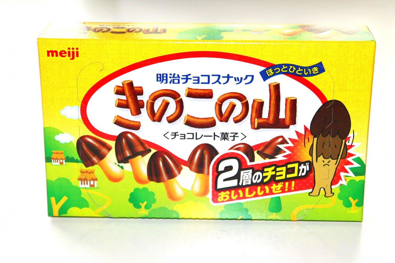 Kinoko no Yama- Japan Chocolate Candy