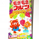Mogimogi Fruit Gummy- Japan Candy