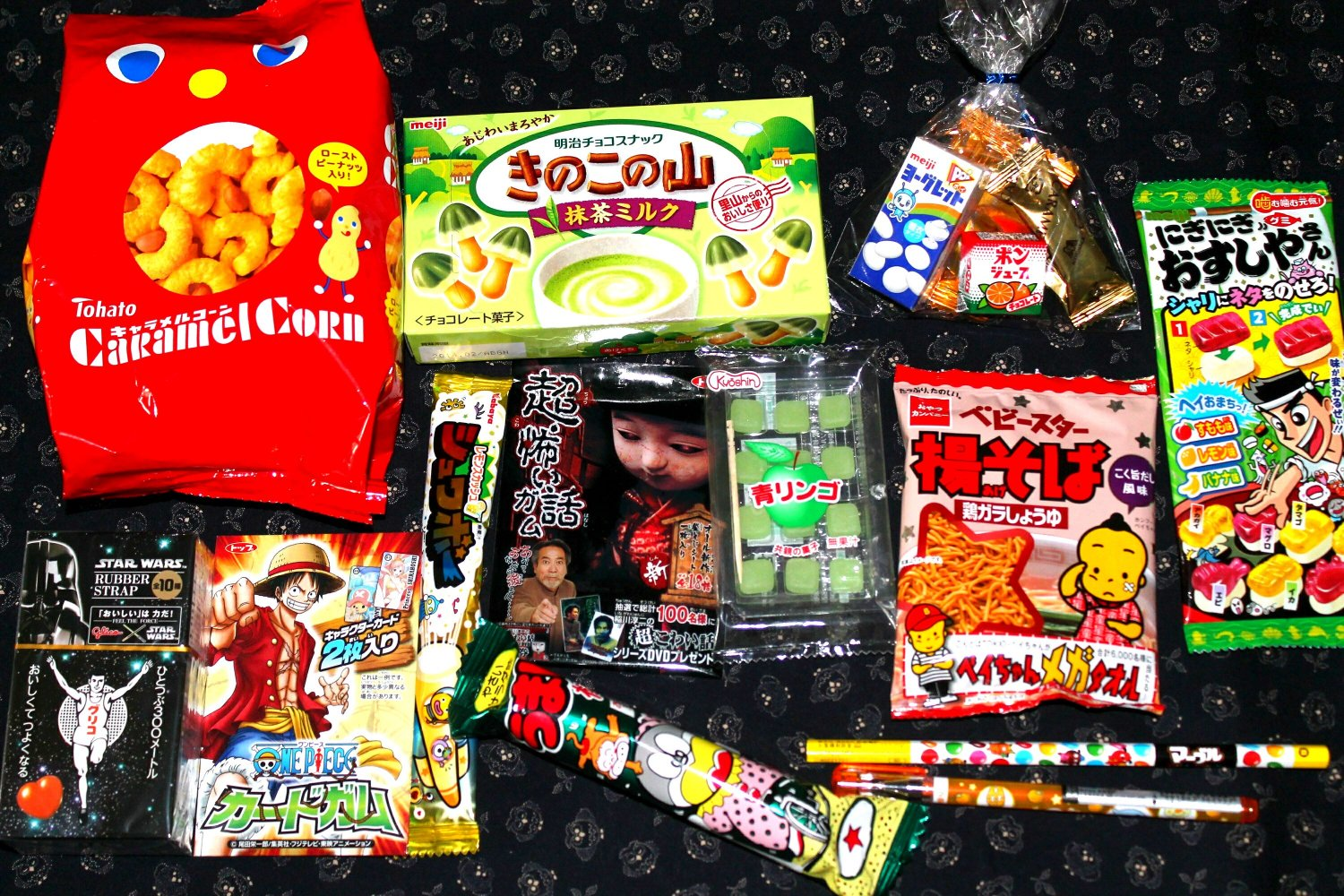 Cool Japan Surprise Package :candy and goods plus free gift! (12 month subscription)
