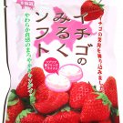 Strawberry Chewy Candy Pack- Japan Candy