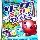 Assorted Soda Flavor Candy Pack- Japan Candy