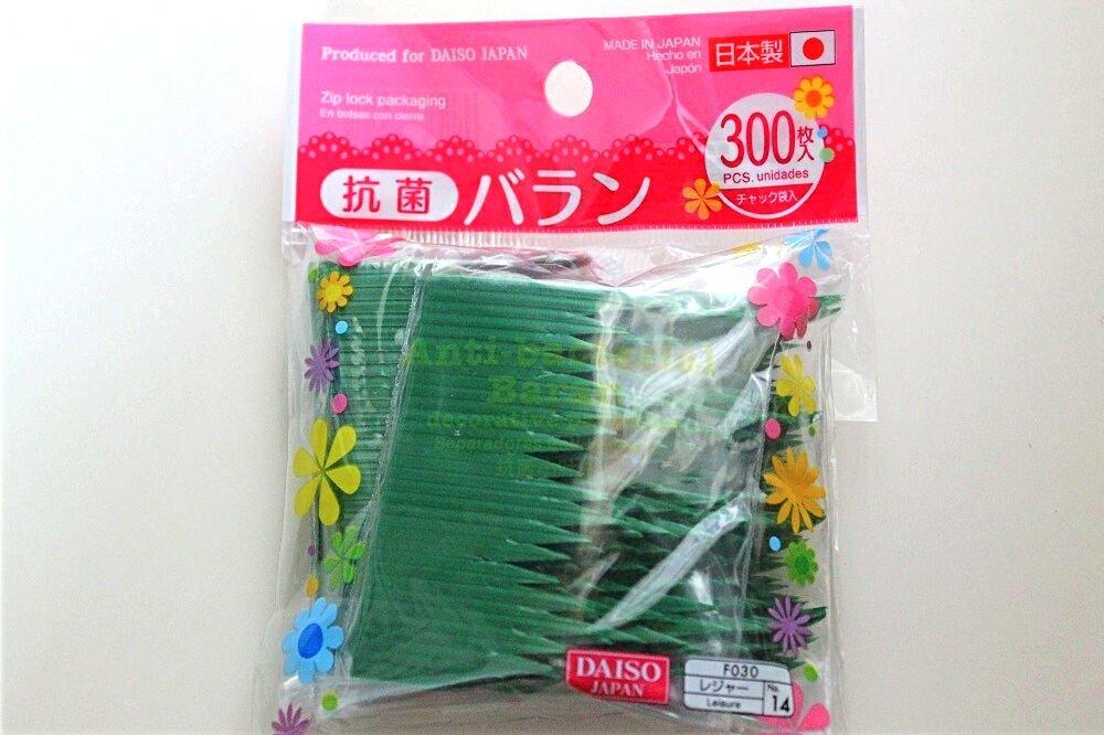 Japanese Bento Baran Decorative Dividers Anti-Bacterial Pack