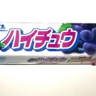 Grape Hi-Chew Mini – Japan Candy