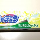 Lemon Soda Hi-Chew Mini – Japan Candy
