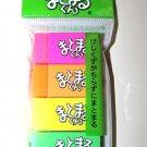 Matomarukun Easy to Clean Eraser Set- Japan Stationery